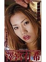 性虐志願娘 2 ダウンロード