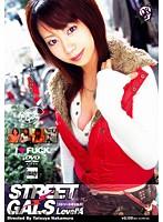 STREET GALS Level'A ダウンロード