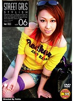 STREET GALS STYLISH vol.06 ダウンロード
