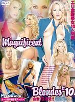 Magnificent Blondes #10 金髪10連発!! ダウンロード