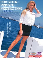 FOR YOUR PRIVATE PROTECTION 卑猥な休日 ダウンロード