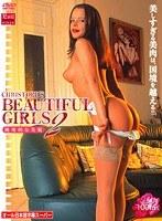 CHRISTOPH'S BEAUTIFUL GIRLS 2 挑発的な美貌 ダウンロード