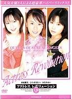 Actress Revolution[アクトレスレボリューション] ダウンロード