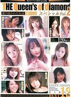 THE Queen's of diamond スペシャルvol.2 選び抜かれた女達BEST12 ダウンロード