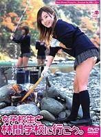 女子校生と林間学校に行こう。