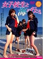 野口佳穂 女子校生と海に行こう。