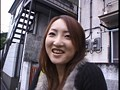 (h_259vnds00561)[VNDS-561] 街角娘とジャンケン・ピュッ! ダウンロード 1