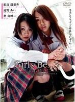 Girls Be… 3 サクラノ花ビラ ダウンロード