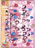 GO!GO!Cherrys 3 ダウンロード
