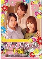 花咲ナカバのレズビアンサークル ラブラブカップルデート編 ダウンロード