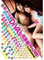 DiVA's総集編 VOL.3 ダウンロード