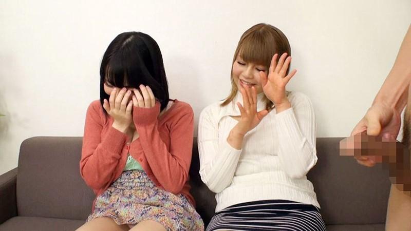 友達2人でセンズリ見てたら興奮しちゃった素人娘たち|無料エロ画像8