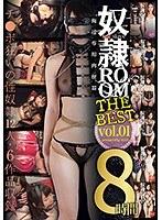 奴隷ROOM THE BEST vol.01 ダウンロード