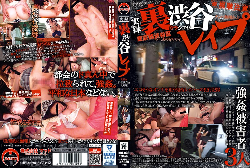 KRI-039 True Stories: Rape In The Backstreets Of Shibuya