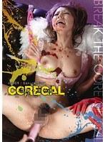 CORE GAL VOL.01 Sakura Kiryu ダウンロード