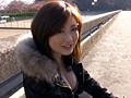 エロキュート 浜崎りおのサンプル画像