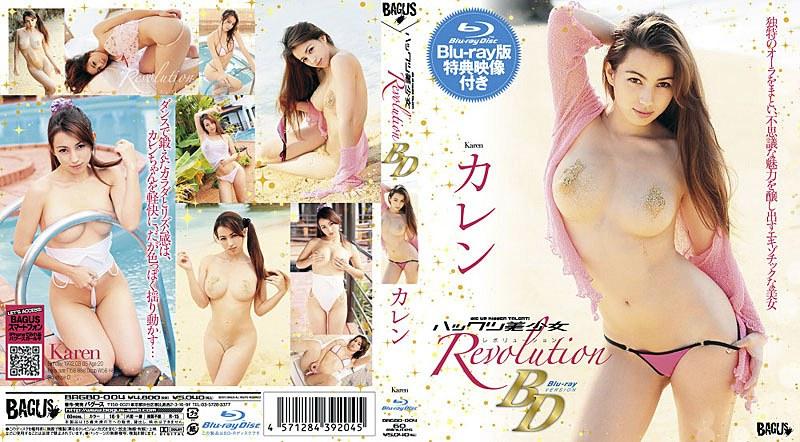 BAGBD-004 ハックツ美少女 Revolution カレン
