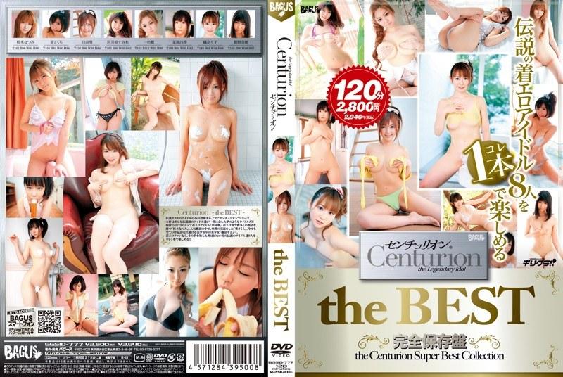 (h_305bagbd00020)[BAGBD-020] センチュリオン the BEST ダウンロード