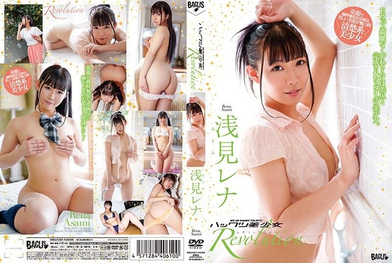 BGSD-408 Hidden Beauties Revolution - Rena Asami