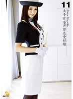 Working Woman's Legs 11 大手有名百貨店受付嬢 ダウンロード