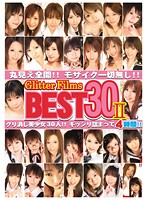 Glitter Films Best 30 II