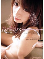 Rookies 5 淫撮!名古屋在住・ドエローなクォーターのエステティシャン