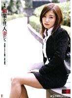 [新説] 職業を持つ人妻たち 茅原美樹(28) ダウンロード