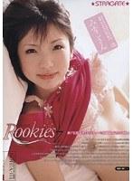 Rookies 7 神戸在住・Fカップのドエローな保育園の先生に中出し! ダウンロード