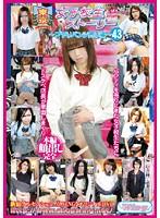 東京女子校生ストーリー 〜ブラりパンツ売り編〜 43 ダウンロード