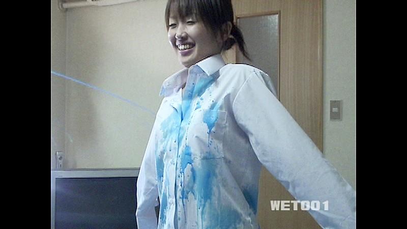 爆濡れWetギャル ディレクターズカット! 2