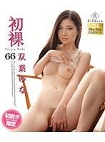 初裸 virgin nude 双葉ゆな ダウンロード