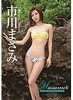 Masami6 emerald island・市川まさみ
