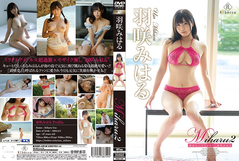 REBD-426 Miharu 2 - Spreading Her Wings In The USA!! - Miharu Usa