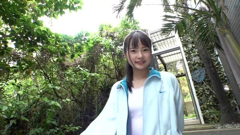 松本いちか 「Ichika 乙女沖縄誘惑日記」 サンプル画像 7
