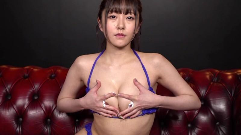 Hikari3 Moody adult light・青空ひかり キャプチャー画像 20枚目