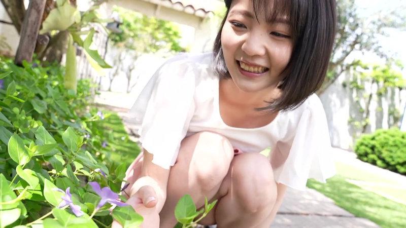 Meguri ときめきエンカウント・美ノ嶋めぐり 1