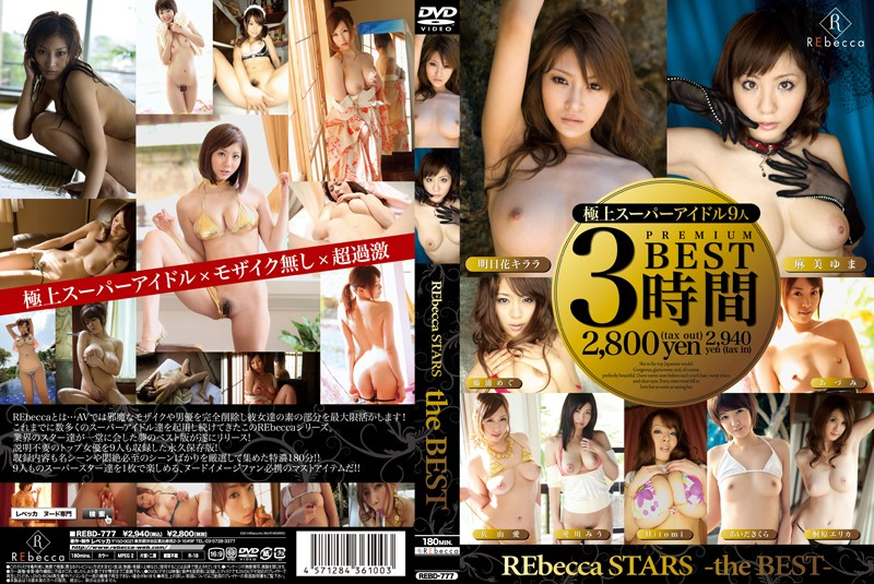 REbecca STARS-the BEST-