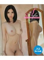 Sofia Kカップの乳なる神 滝川ソフィア ダウンロード