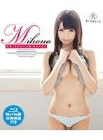 Mihono 黒髪×美少女×18歳 坂口みほの ダウンロード