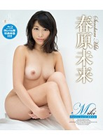 Miki Future world 春原未来