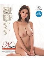 Nana 揺れて弾けてKカップ 深田ナナ
