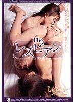 Theレズビアン 女と女の生殖行為 ダウンロード