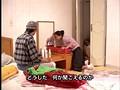 韓国漁村ロマン 種つけ 背徳の集合住宅sample3