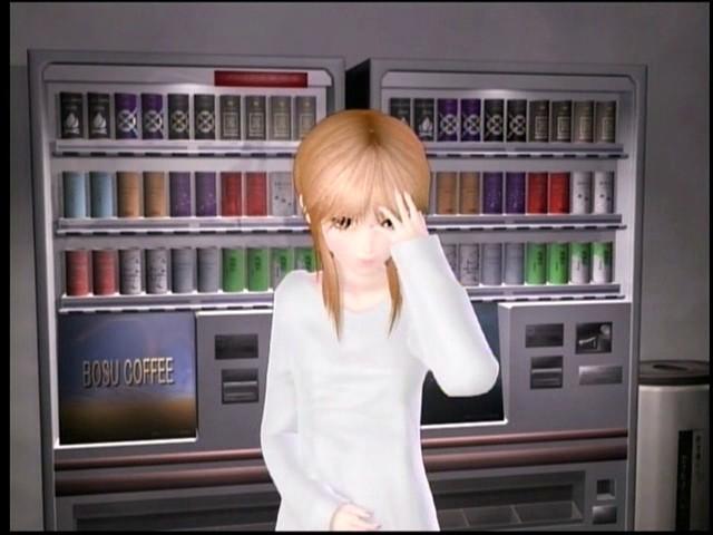 D'ERLANGER 〜誘惑の淫魔病棟〜10