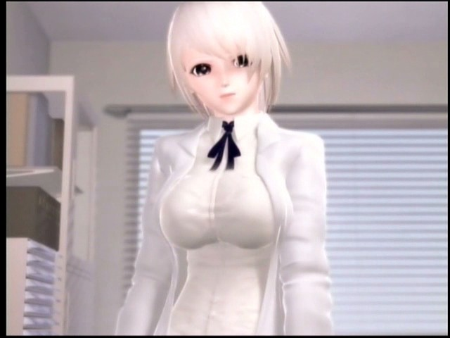 D'ERLANGER 〜誘惑の淫魔病棟〜12