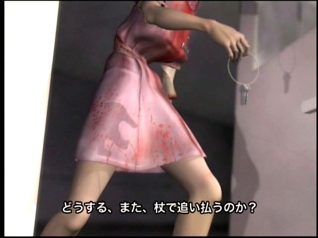 D'ERLANGER 〜誘惑の淫魔病棟〜6