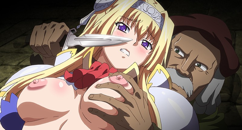黒獣〜気高き聖女は白濁に染まる〜 戦慄の乱交劇 高潔な姫騎士の白い柔肌に食い込むのは、怒張した切先 編18