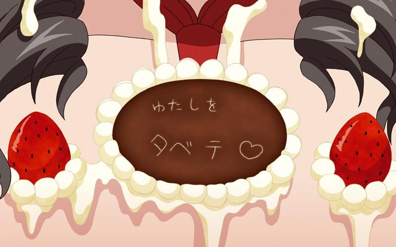 dokidokiりとる大家さん お家賃5突き目◆バースデーケーキは大家さん!?『コンシェルジュ』のエッチなおもてなし◆ の巻 画像8