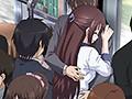 彼女がヤツに抱かれたヒ 〜新妻のトキメキ……◆〜sample2