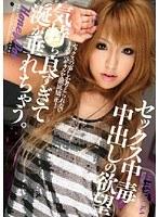 Honey Pot 04 HATSUKA ダウンロード